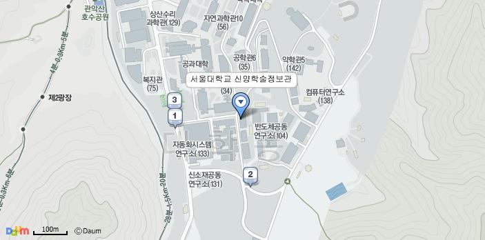 서울대학교 신양학술정보관